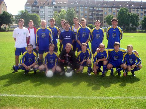 Landmanns Cup 2005