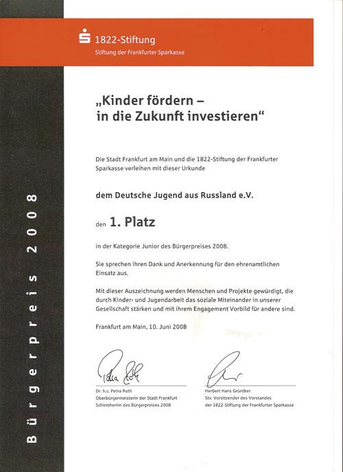 integrationspreis1.jpg