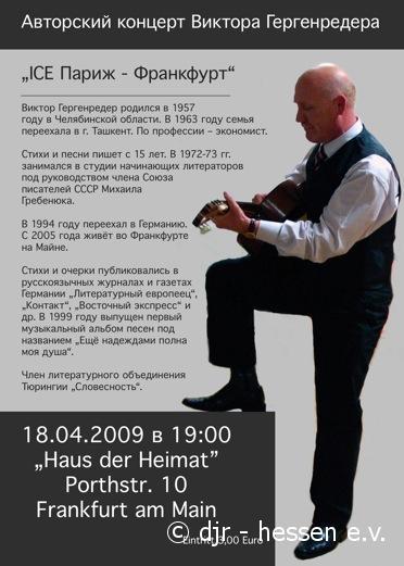Konzert Viktor Hergenreder