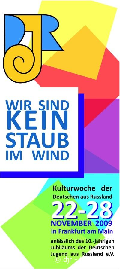 flyer-programm_cover