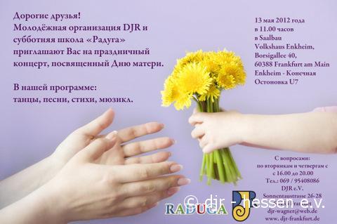 dsc_0060_ru
