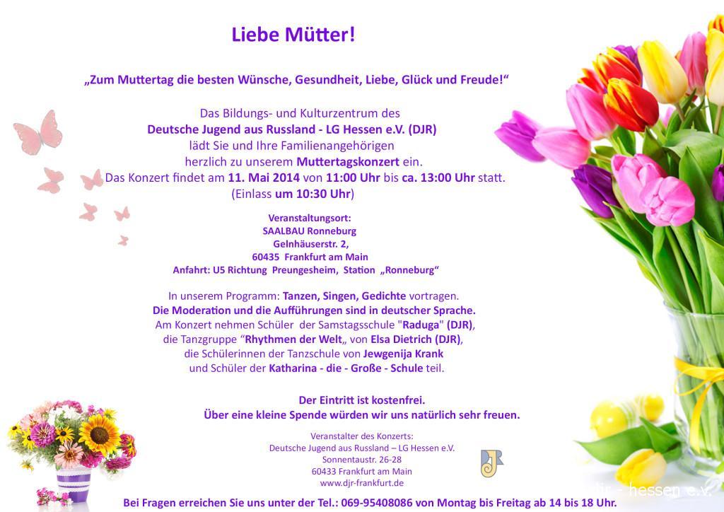 Muttertag_de