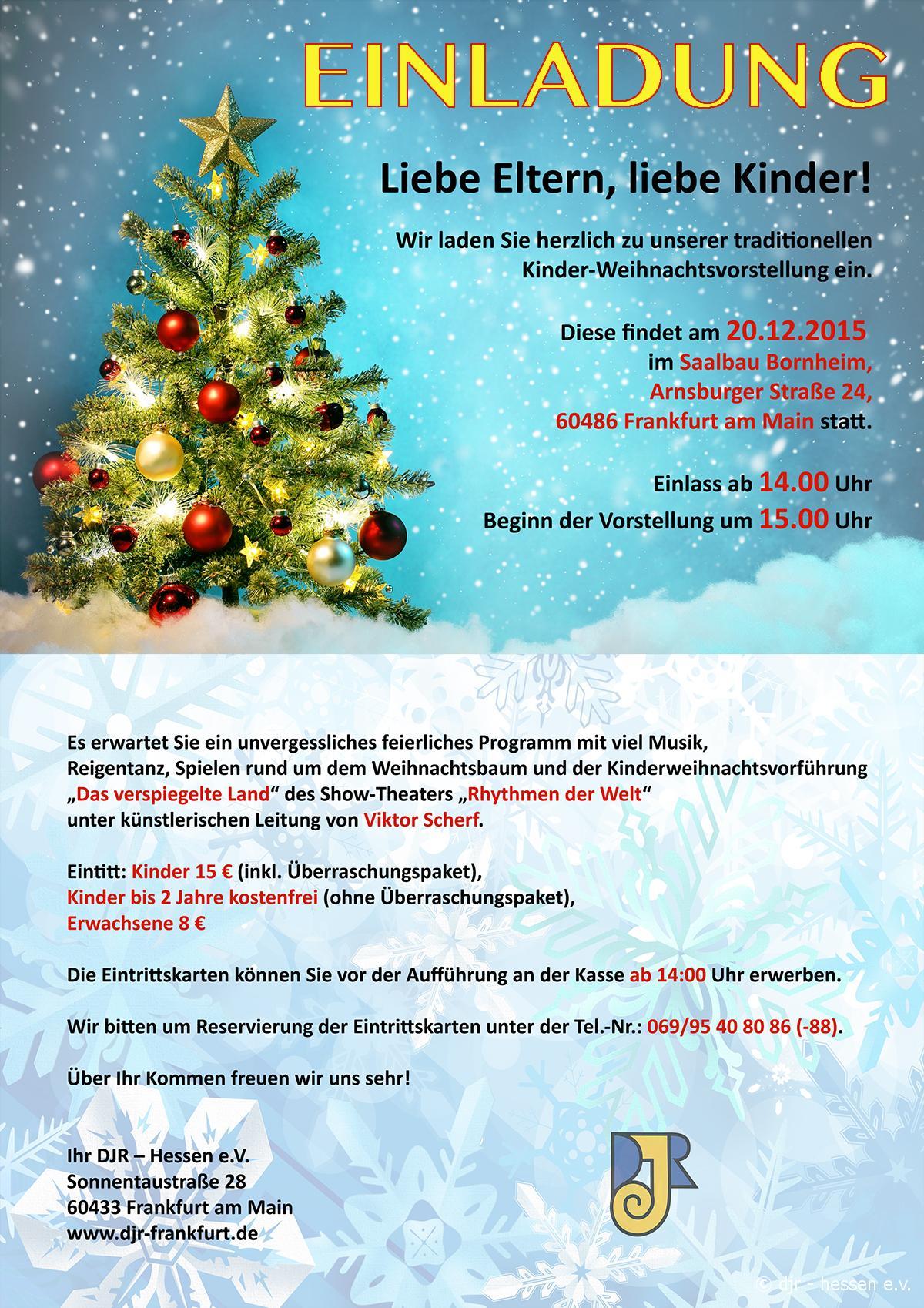weihnachtsfeier | djr kreisgruppe frankfurt am main, Einladung
