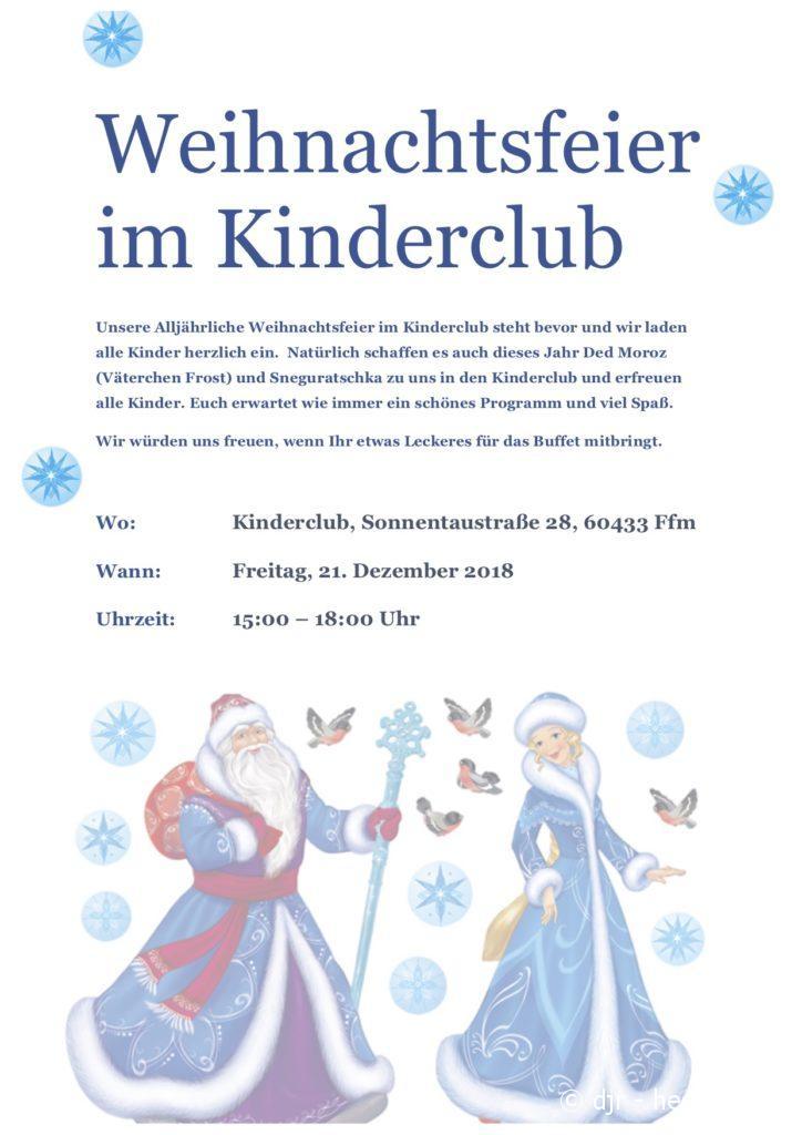 Beitrag Zur Weihnachtsfeier.Weihnachtsfeier Im Klub Djr Kreisgruppe Frankfurt Am Main
